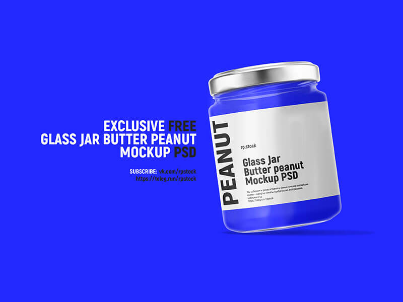 [rpstock] Glass Jar Butter Peanut Mockup PSD free cover image